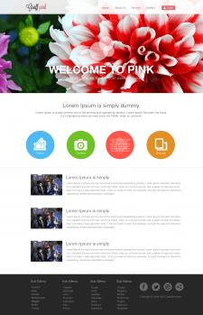 PINK - простой адаптивный лендинг