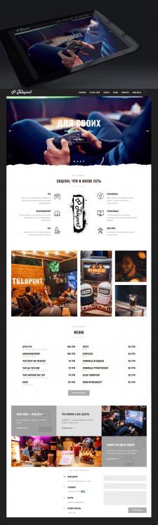 Дизайн для teleportbar