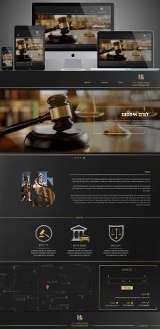 Веб-сайт адвоката