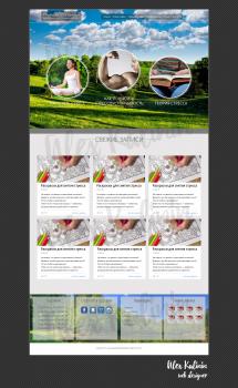 Дизайн простого контентного сайта