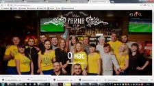 Интернет-магазин Паба