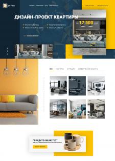 Дизайн блоков главной страницы для студии интерьер
