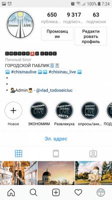 Chisinau_live