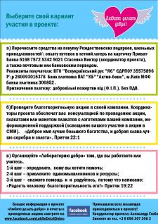 Презентация  ЛДД  - стр5