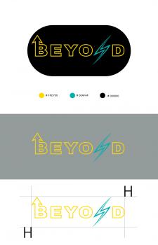 """Logo для производства """"Beyond"""""""