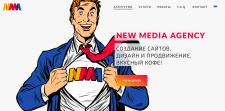 New media agency