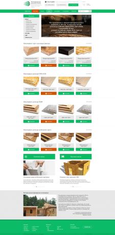 Фанерная компания (сайт визитка)