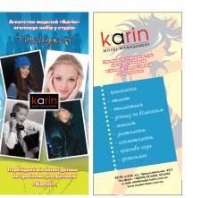 флаер для модельного агентства KARIN