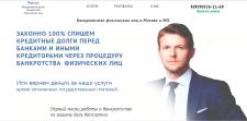 http://peremot.com.ua/advokat/