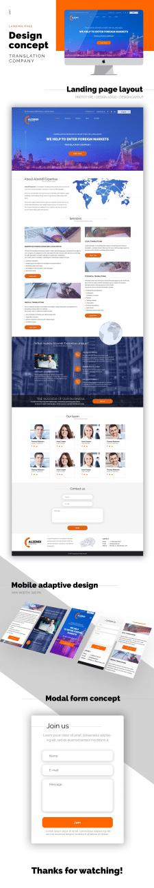 Landing page & logo design