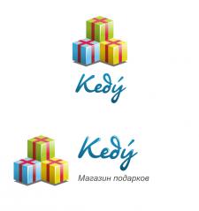 Логотип для «Кеду»