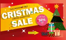 Рекламный банер на Рождественскую скидку