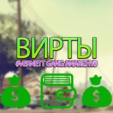 Для группы Вконтакте ( покупки )