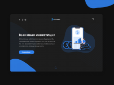 Landing Page - DARK (Finance)