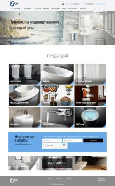 Сайт-витрина сантехники