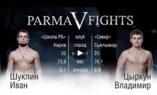 создание ринг-трэка для бойца ММА