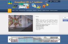 Сайт на joomla - Навчально виховний заклад