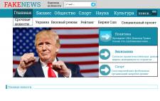 Новостной Интернет-Портал