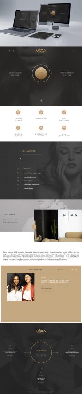 Дизайн сайта для BEAUTY SALON