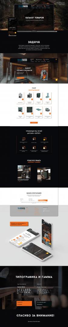 Gefest. Сайт по продаже дровяных печей для бань