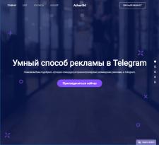 AdvertM - Биржа рекламы в Telegram