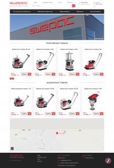 Сайт интернет-магазина Swepac
