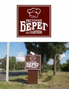 Лого+Наружная реклама