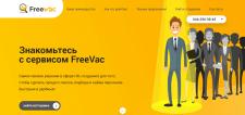FreeVac