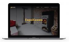 :: Розробка інтернет - магазину камінів