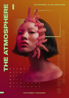 Плакат The Atmosphere.
