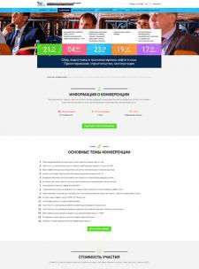 Адаптивная верстка корпоративного сайта