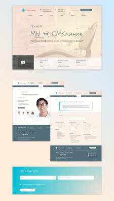 Дизайн сайта для стоматологии - SMClinic