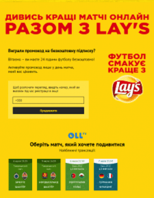 Lays landing page