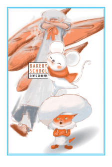 Новогодняя открытка 2020, бренд Школа Пекарей