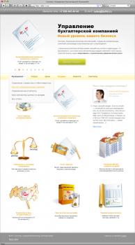 Промо-сайт «УБК»