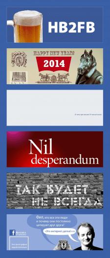 Обложки собственной страницы в Facebook
