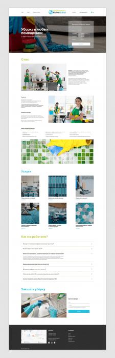 Редизайн лендинга для клининговой компании