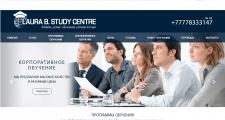 сайт для учебного центра