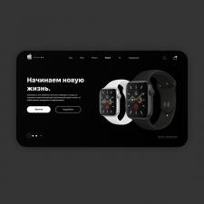 Перший екран магазину техніки Apple
