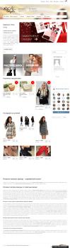 Написание статей для магазина женской одежды