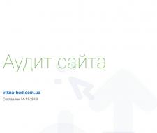 Аудит  vikna-bud.com.ua