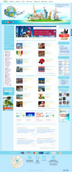 Туристическая фирма Улетай (старая версия)