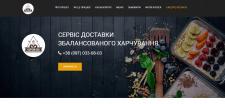 KorysnoBox - Посадка верстки на worpress