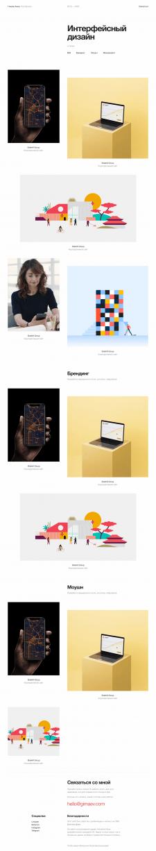 Сайт портфолио для дизайнера