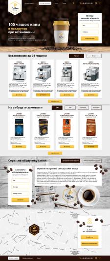 Дизайн сайта (Landing Page) для «CoffeeGroup»