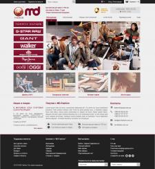 Интернет-магазин для сети MD Group (Tommy Hilfiger