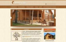 Столяр – строительство домов из дерева в Крыму