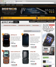 Интернет-магазин защищенной техники