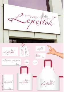 логотип и фирменный стиль для магазина цветов
