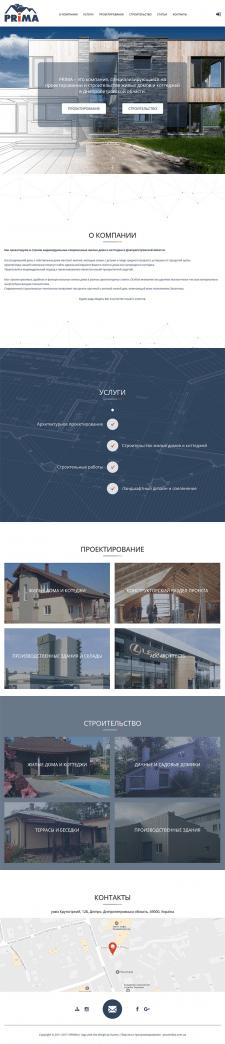 Проектирование строительных конструкций (MODx)